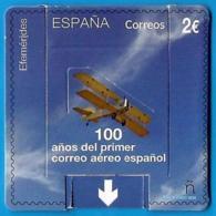 España. Spain. 2020. Efemérides. 100 Años Del Primer Correo Aéreo Español - 2011-... Nuovi & Linguelle