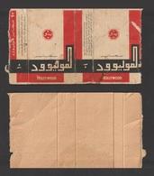 Egypt - RARE - Vintage Cigarette Box - HOLLYWOOD - Briefe U. Dokumente