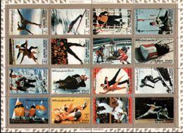 Ajman 1973 Mi# 2717-2732 A ** MNH - Sheet Of 16 (4 X 4) - Olympic Games - Ajman