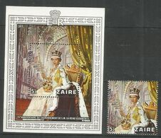 ZAIRE - MNH - Famous People - Queen Elizabeth II - Mujeres Famosas