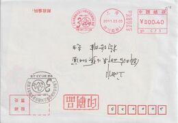 Chine. China .2011.Mechanical Cancel - 1949 - ... República Popular
