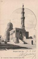 EGYPTE Le Caire Mosquée Kaïl Bey Timbres Union Postale Universelle Goldenberg 1902 CPA TBE - Le Caire