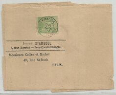 "N° 102 (Sage 5c Vert Jaune) Sur Bande De Journal ""Stamboul"" De Constantinople à Paris - 1898-1900 Sage (Tipo III)"