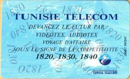 Tunisia -  Tunisie Telecom, Urmet, Videotex Audiotex, 15.000ex, 50U, 1996, Mint - Tunisia