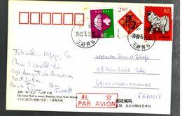 36459 - Par Avion Pour La France - 1949 - ... République Populaire