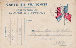 Carte De Correspondance Des Armées - 14 Août 1917 - 163ème Pour 36ème Régiment D'Infanterie - SP N°107 & 76 - Marcofilie (Brieven)