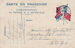 Carte De Correspondance Des Armées - 17 Août 1917 - 163ème Pour 36ème Régiment D'Infanterie - SP N°107 & 76 - Marcofilie (Brieven)