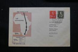 KENYA OUGANDA & TANGANYIKA - Enveloppe 1er Vol Nairobi / Athènes En 1962 Avec Escales - L 71542 - Kenya, Uganda & Tanganyika