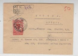 Russland Seltener R-Beleg An Den General Genossen Stalin - 1917-1923 Republic & Soviet Republic