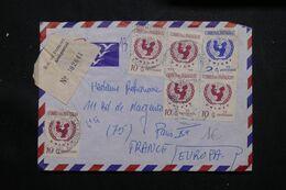 PARAGUAY - Enveloppe En Recommandé Pour La France En 1972 ,voir étiquette - L 71543 - Paraguay
