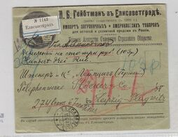 Russland R-Brief Versiegelt Nach Leipzig - 1917-1923 Republic & Soviet Republic