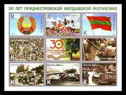 Moldova (Transnistria) 2020 #966/73 30th Anniversary Of Transnistria MNH ** - Moldavia