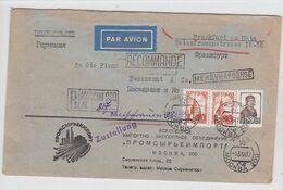 Russland R+FLP-Brief Mit MIF Nach Frankfurt - 1917-1923 Republic & Soviet Republic
