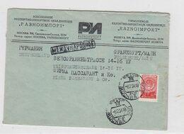 Russland Brief Mit EF Nach Frankfurt - 1917-1923 Republic & Soviet Republic