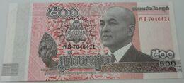 Billete Camboya. 2014. 500 Riels. SC. Sin Circular. Posibilidad De Números Correlativos - Cambogia