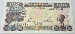 Billete Guinée. 1998. 100 Francos. Cacao. SC. Sin Circular. Posibilidad De Números Correlativos - Guinee