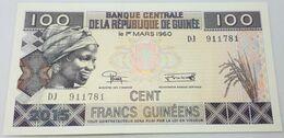 Billete Guinée. 2015. 100 Francos. Cacao. SC. Sin Circular. Posibilidad De Números Correlativos - Guinee