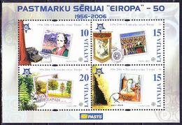 Lettland Latvia Lettonie - 50 Jahre CEPT-Marken (Mi.Nr.: Bl. 21) 2006 - Postfrisch MNH - European Ideas