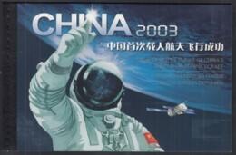 CHINA  Markenheftchen (SB25), Postfrisch **. Erster Chinesischer Bemannter Weltraumflug, 2003 - 1949 - ... Volksrepublik