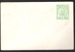 TUNESIE Entier Postal Enveloppe 5 Centimes 107 X 71 * - Other