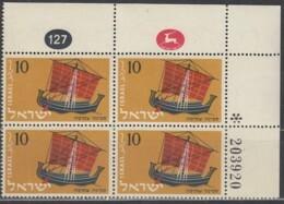 ISRAEL, 160, 4erBlock, Postfrisch **, Mit Auftrags- Und Bogennummer, Handelsmarine 1958 - Israel