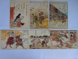 Japan 6 Ukiyoe Utamaro, Hiroshige, Hokusai Kiyonaga Tojohiro Masanoboe Form 12 X 17,5 Cm - Unclassified