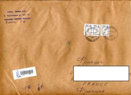 Lettre  Recommandée Moscou Sur  Danse Gym - 1992-.... Federation