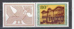 Bulgaria 1975 - European Heritage Year, Mi-Nr. 2456Zf., MNH** - Bulgarije