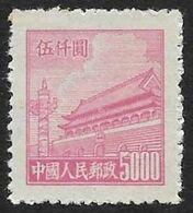 CHINE  1950  -  YT  840A - (D) - Tien An Men  - 5000 - NEUF **  -  Emis Sans Gomme - Unused Stamps