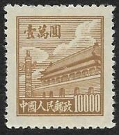 CHINE  1950  -  YT  842  - (A) - Tien An Men  - 10000 - NEUF **  -  Emis Sans Gomme - Unused Stamps