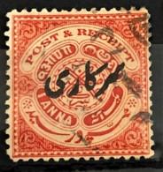 HYDERABAD 1917 - Canceled - Sc# O43 - Service 1a - Hyderabad