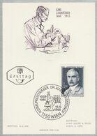 AUTRICHE CARTE MAXIMUM 1968 KARL LANDSTEINER - Maximum Cards