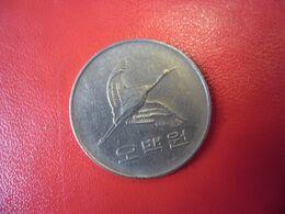 CORÉE DU SUD : 500 WON 1983 KM 27 TTB Grue De Mandchourie - Korea, South
