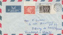 DANEMARK LETTRE POUR LA FRANCE 1964 - Lettere