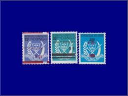 Chats & Félins - Année: 1977 - ZAIRE,YV. 891/2 + 895,XX,SURCHARGE RENVERSEE:Tête Lion* - Felinos