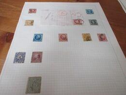 Blad Postzegels Nederland - Collections