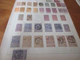 Blad Postzegels Belgie - Sammlungen