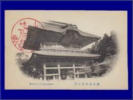 Rapaces - Année: 1928 - JAPON,YV. CP (SANS TIMBRE),7/10/28:Chouette* - Arends & Roofvogels