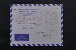 GRECE - Enveloppe Commerciale De Piraeus Pour L 'Ethiopie En 1963, Affranchissement Mécanique - L 71808 - Briefe U. Dokumente