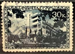 USSR 1939 - Canceled - Sc# 753 - 30k - Gebraucht