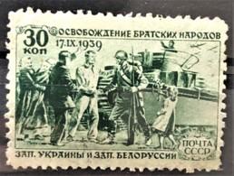 USSR 1940 - Canceled - Sc# 768 - 30k - Gebraucht