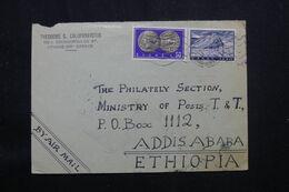 GRECE - Enveloppe Commerciale D'Athènes Pour L 'Ethiopie En 1965 - L 71814 - Briefe U. Dokumente