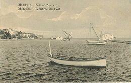 Metelin L'entrée Du Port - Grecia
