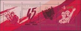 Albanien   .      Yvert      .  2211/2214       .    **     .      Postfrisch    .   /   .   MNH - Albania