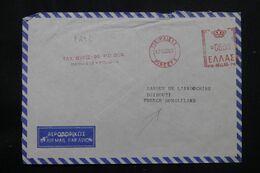 GRECE - Enveloppe De Le Pirée Pour Djibouti  En 1969, Affranchissement Mécanique - L 71842 - Briefe U. Dokumente