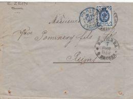 """Oblit. - """"Paris Etranger"""" En Bleu Sur Lettre De Varsovie Pour Reims Du 21-janv.-1888 - Handstempels"""