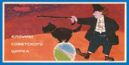 RUSSIA 1966 GROSS Matchbox Label - Clowns Soviet Circus (catalog #151) - Matchbox Labels