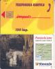 SLOVENIA(chip) -  Postojnska Jama/Ponatis, Impulz Telecard 100 Units, Tirage 30000, 05/96, Used - Slovenia