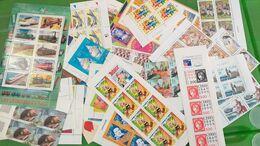 LOT N° E 548  FRANCE Neufs Xx Un Lot De Timbres Moderne Pour Le Courrier Ou La Collection Faciale 512 Fr Soit 78 € - Collections (en Albums)