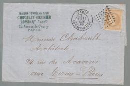 Oblit. - Losange Gros Chiffres 1625 - La Gare D'Ivry Pour Paris Ternes Du 11 Déc. 1869 - Napoléon Lauré 10c Bistre - Marcofilia (sobres)